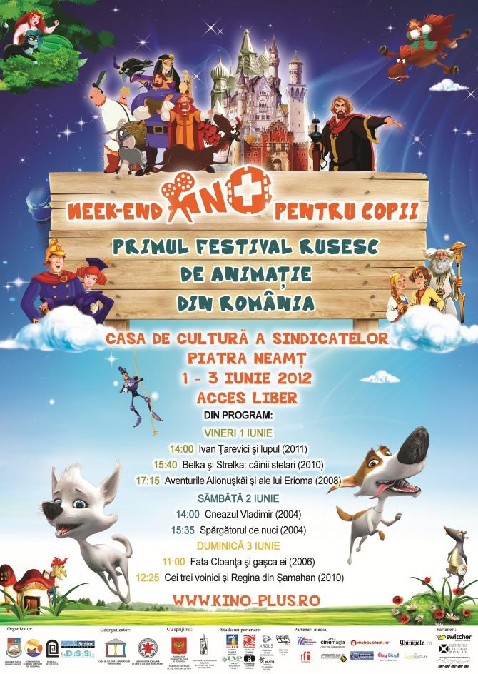 Festivalul Kino+ 2012