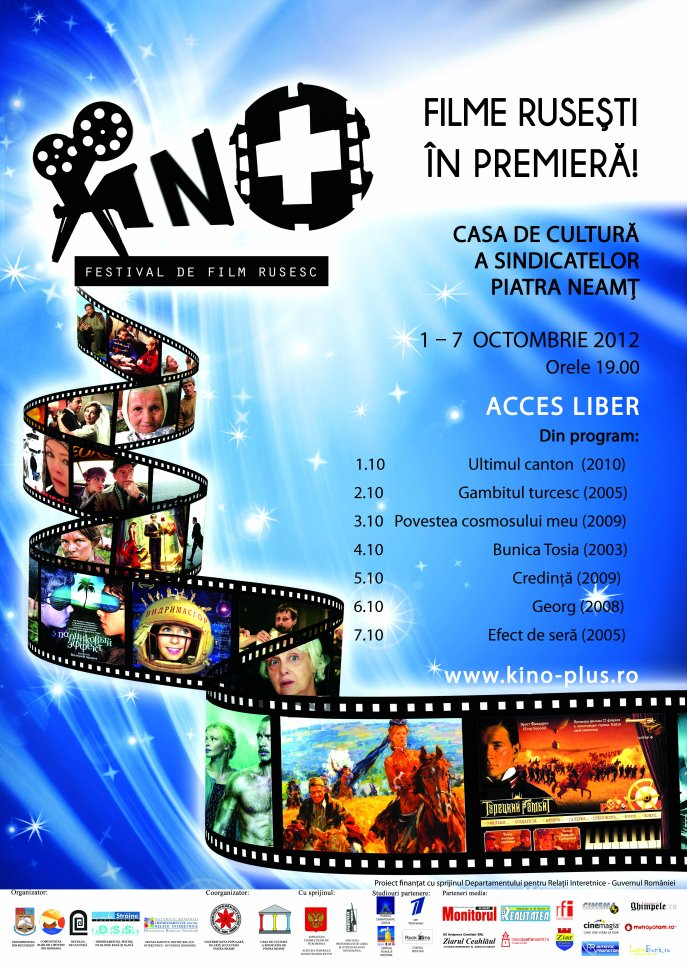 Festivalul de Film Rusesc Kino+